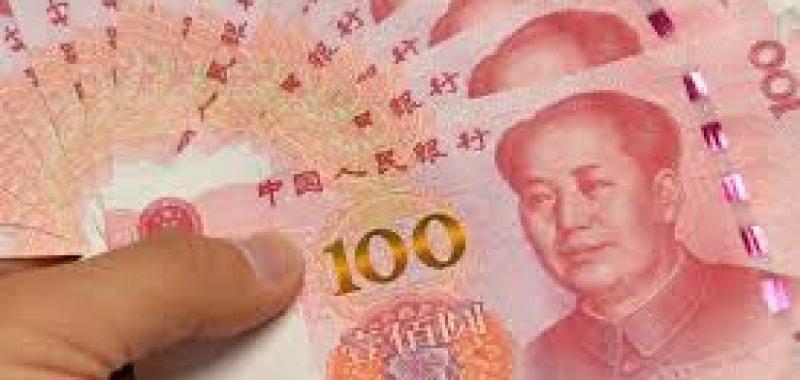 Nhân dân tệ Trung Quốc