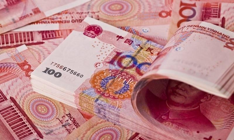 Thủ tục chuyển tiền Trung Quốc cần có